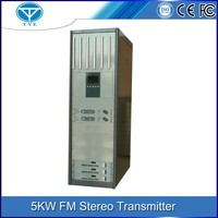 TY-105K RDS interface 5kw high frequency stereo fm transmitter