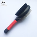 2 in 1 dog comb and brush