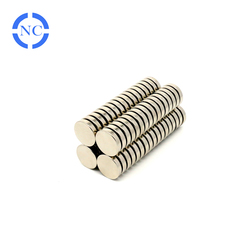 Manufactory supplier permanent high speed generator flat round neodymium magnet