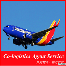 air shipping from Shanghai to Frankfurt----Hester ( skype: colsales20 )