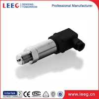 Factory Supplier high accuracy small biogas pressure sensor