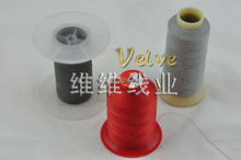 cotton polyester conductive thread anti-static function