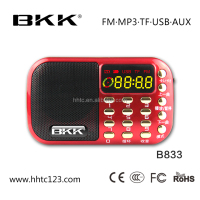 Mini Pocket FM radio speaker With Repeat Function (B833)