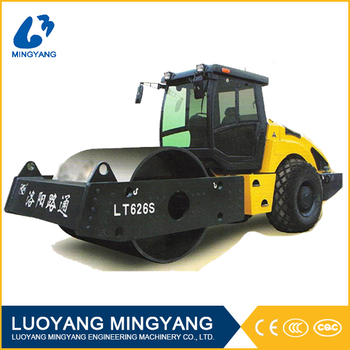 LT626S Single Drum Vibratory Road Roller