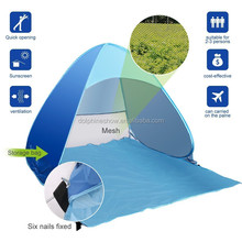 Kids play outdoor Automatic pop up camping beach tent waterproof