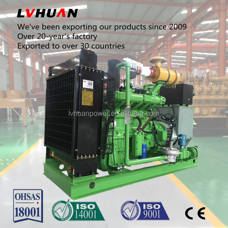 wood gas generator power plant with CE and ISO (180kw)
