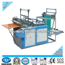 jute bag making machine
