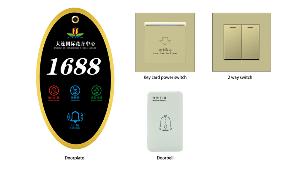 Touch Light Switch Intelligent Doorplate Hotel Room For Hotel Projects