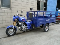 Three Wheel Motorcycle with optional engines and loading hoppers / cargo boxes
