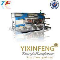 Label Rotary Die Cutter (Rotary Cutting) /high speed printing&die cutting machine