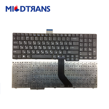 High quality RU/Russian laptop keyboard For Acer 7230 7530 7530G 7730 7730G 7730ZG 8920 8930 Notebook teclado