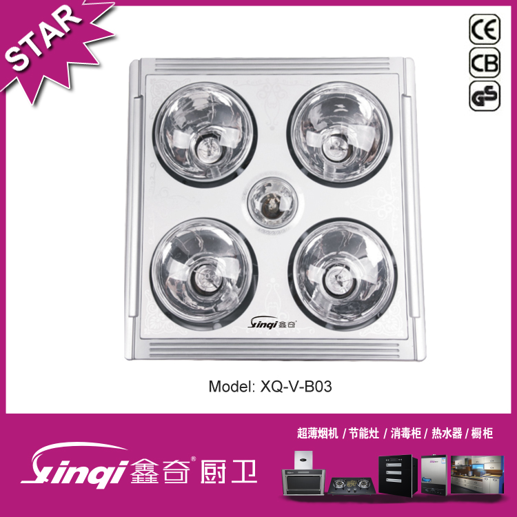 ceiling heating, bathroom heater, bathroom ceiling heat lamp