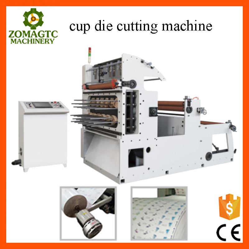 Automatic Paper Cup Fan-shaped Rotary Die Cutting Machine