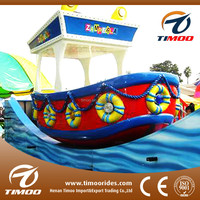 Rocking fun indoor & outdoor amusement park games tug boat/ amusement park adult games entertainment games for sale