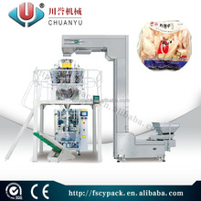 Vertical Packing Machine, High Quality Automatic Vertical Packing Machine High speed frozen foods packing machine