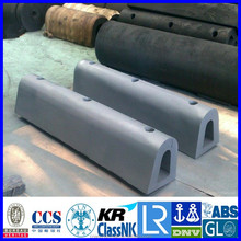 Marine rubber D fender for boats