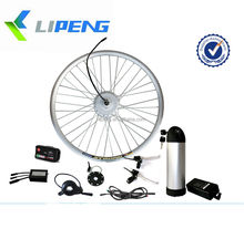 Bafang 250w electric motor kit / 350w electric motor kit / 500w electric motor kit