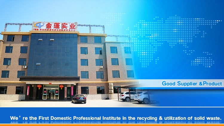 Automatic Recycling Garbage Machine Waste Plastic Recycling Machine Waste Plastic to Fuel Oil
