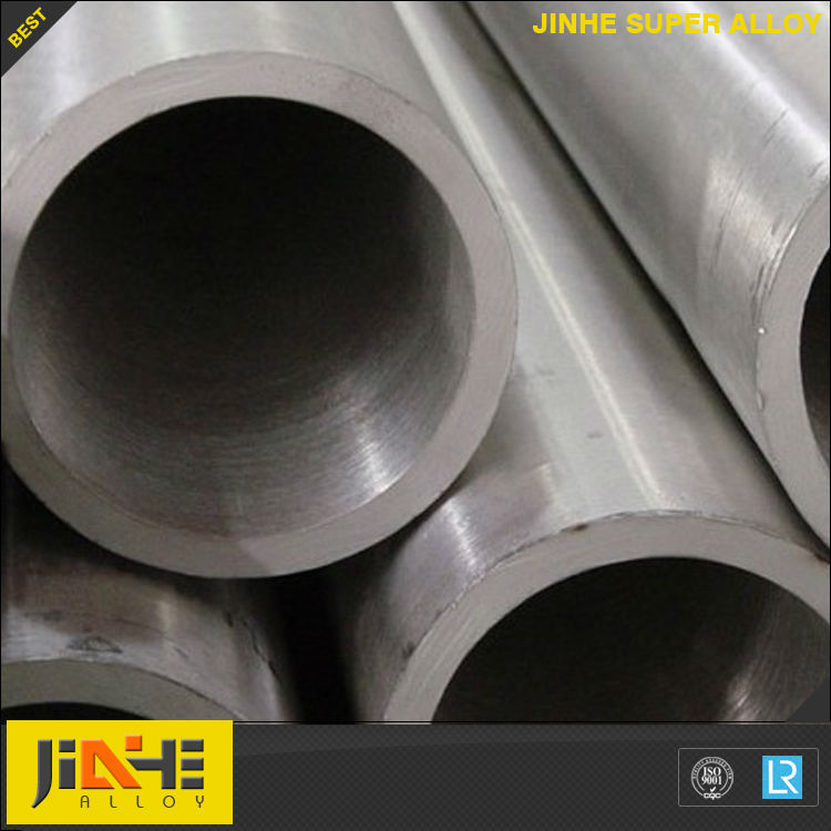super alloy incoloy 825 welded pipe