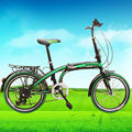 2015 newest 2 wheel powered 7 speed china cheap folding bike 20 inch