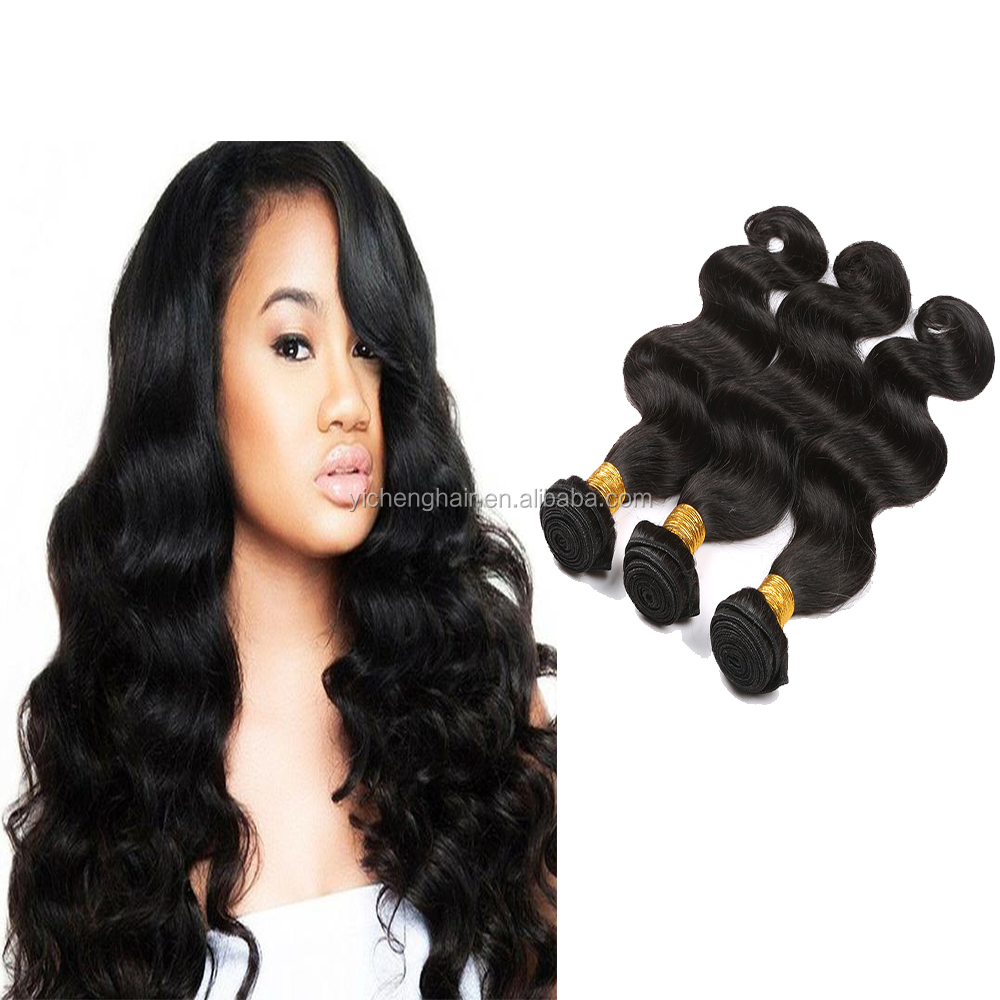 hair weft Chinese wholesale suppliers body wave brazilian virgin hair waving human hair