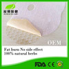 Real factory OEM service effect weight loss belly mymi wonder patch slimming patch