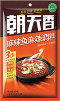 Fish Seasoning (Hot and Spicy)