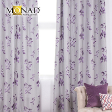 Monad printed water color purple leaf office blackout curtains and blinds pictures