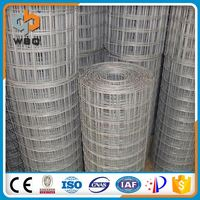 Competitive Price Square Welded Wire Mesh Fence