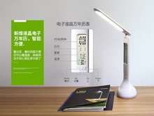 Flexible Dimmable Led Desk Lamp with Alarm/Clock/Calendar/Temperature LCD Display