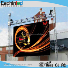 PH4.8 Indoor LED Video Display Wall in Alibaba Express