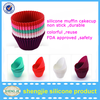 China wholesale baking cups cake cases silicone baking cupcakes 12pcs set