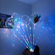 Wholesale OEM colorful string LED balloon light with holding stick
