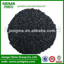 Anthracite coal based granular activated carbon for aquarium
