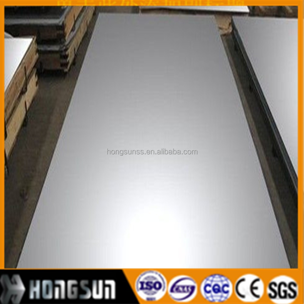 316 stainless steel sheet price per kg