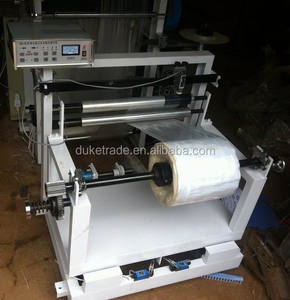 2014 RQL 500 Hot sales high quality high precision PP OPP bag making machine for A4 bag