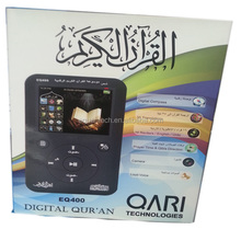 Digital holy Quran MP3/MP4 Player Best Gift for Muslim Islamic Learner Ramadan free download video