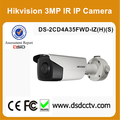 Hikvision 3MP Smart IP Outdoor Bullet Camera DS-2CD4A35FWD-IZ(H)(S)