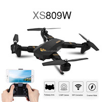 TIANQU XS809HWG Foldable Pocket Drone HD