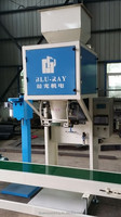 2016 new type river sand vertical packing machine