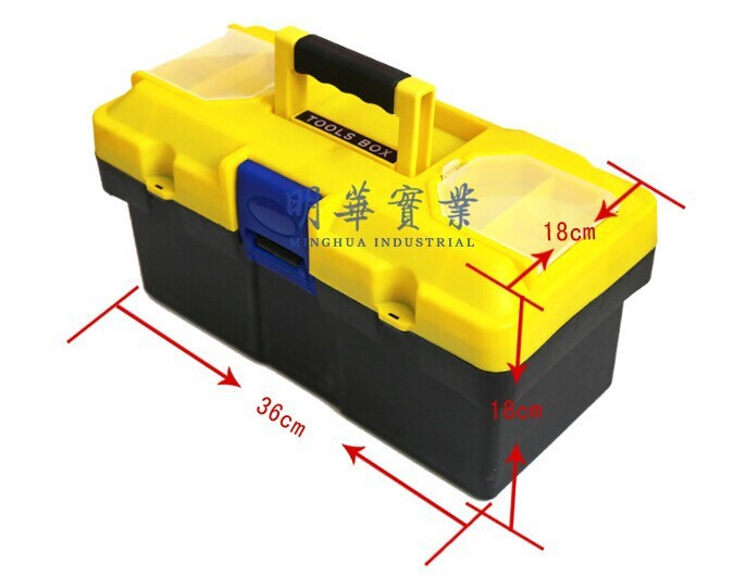 plastic storage box Component box tool box with handle and layer inside