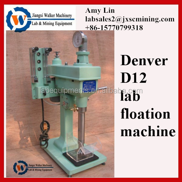 multi-tank denver d12 laboratory flotation cell for copper ore/gold ore testing