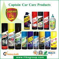 [Captain Brand ] Car Care products