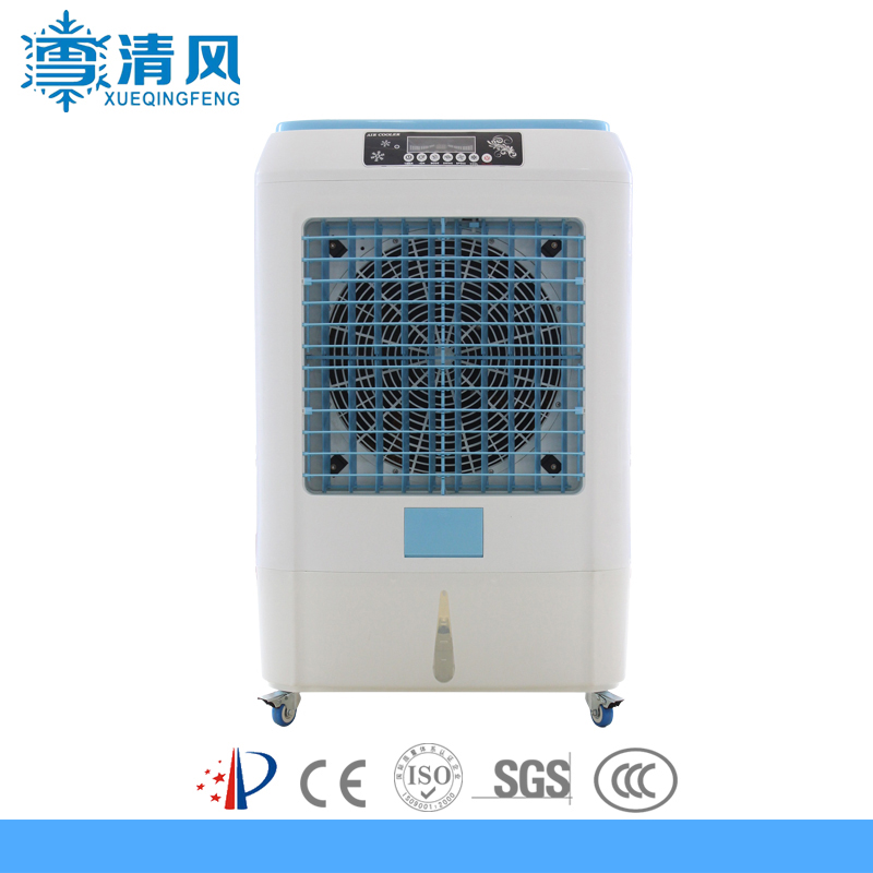 QF-50 Bedroom Water <strong>Air</strong> Cooler/mobile Home <strong>Air</strong> Conditioner/Stand <strong>Air</strong> Cooler Fan 220v For Sale