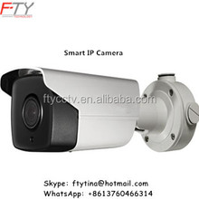 Zhejiang DS-2CD4A26FWD-IZHS 2MP Waterproof Darkfighter IP Camera Hikvision