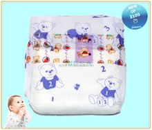 2015 New Printed Cute Disposable Baby Print Adult Diaper