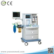 Adult and Child surgical parts of anaesthetic machine price