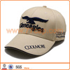 Visor embroidery logo flex fit hat in 6 panel