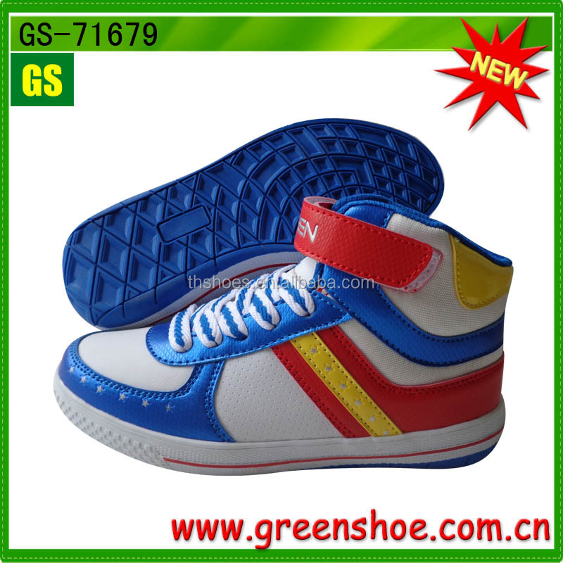 High quality custom skate shoe manufacturer