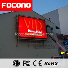 8 Years Warranty Commercial Advertising Full Color LED Display /LED Video Wall/Outdoor LED Screen
